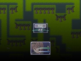 始まりの大地 Game Screen Shot4