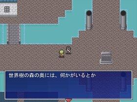 始まりの大地 Game Screen Shot5
