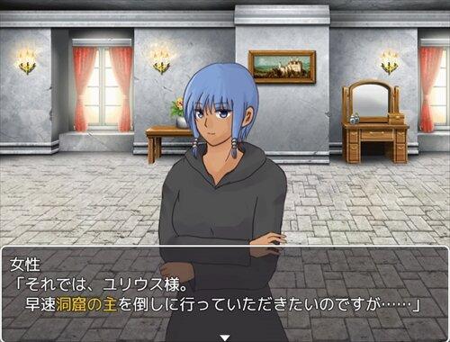 閃光の勇者達 Game Screen Shot1
