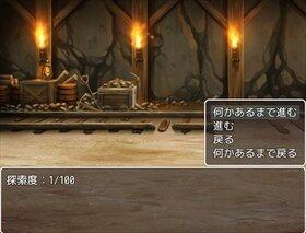 閃光の勇者達 Game Screen Shot3
