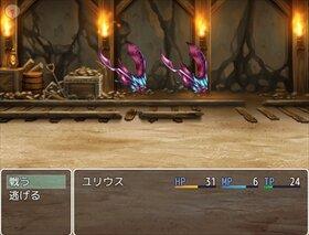 閃光の勇者達 Game Screen Shot5