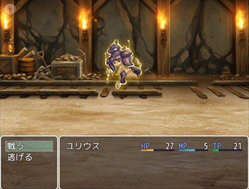 閃光の勇者達 Game Screen Shots