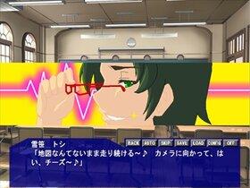 おるばり! 学園ギャグ Game Screen Shot2