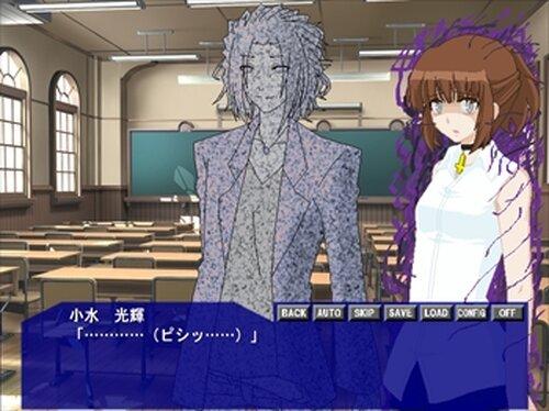 おるばり! 学園ギャグ Game Screen Shot5