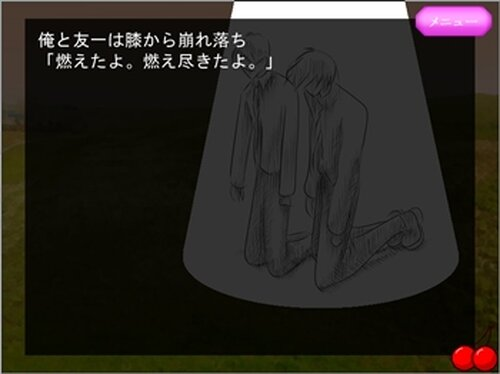 血液型はH型 Game Screen Shot5