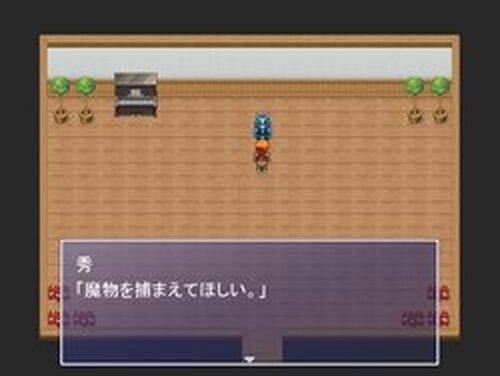 モンスターキャッチ Game Screen Shots