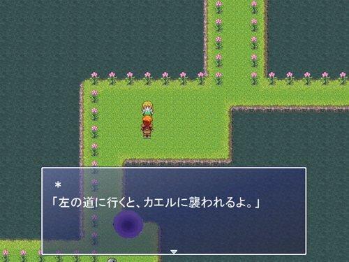 光の使い Game Screen Shot1