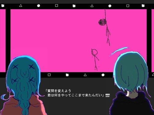 ドットエンドワールド Game Screen Shot1
