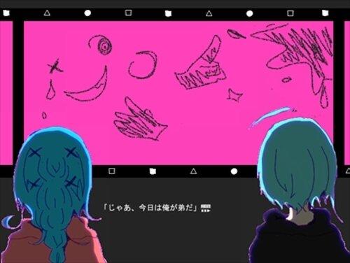 ドットエンドワールド Game Screen Shot4