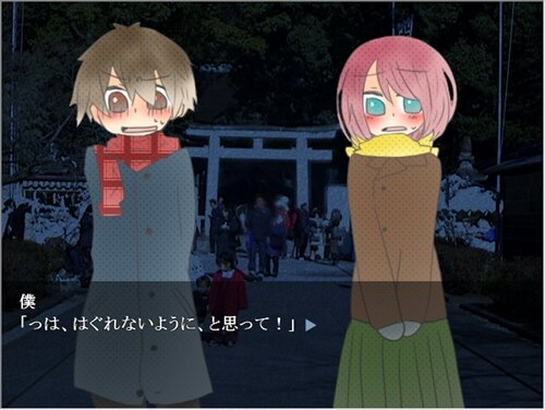 Say!(言わなくちゃ!) Game Screen Shot1