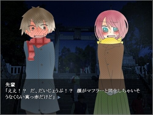 Say!(言わなくちゃ!) Game Screen Shot3