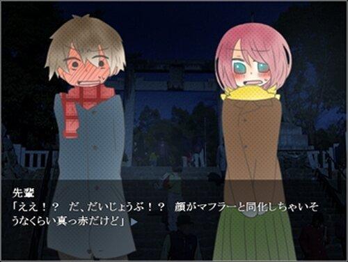 Say!(言わなくちゃ!) Game Screen Shot3
