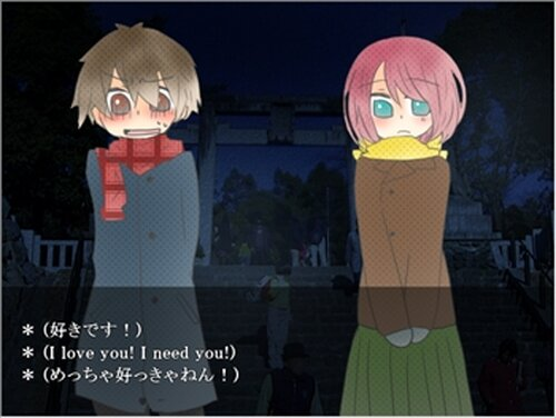 Say!(言わなくちゃ!) Game Screen Shot4