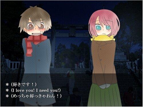 Say!(言わなくちゃ!) Game Screen Shot4