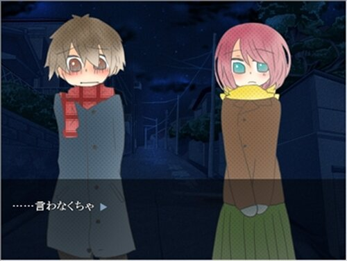 Say!(言わなくちゃ!) Game Screen Shot5