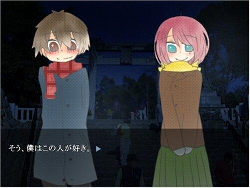 Say!(言わなくちゃ!) Game Screen Shots
