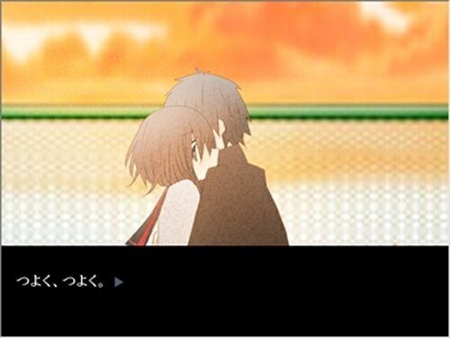 Aster Game Screen Shots