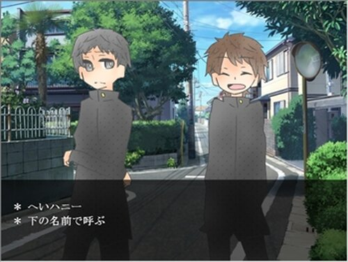Try!(今でしょ!) Game Screen Shot3
