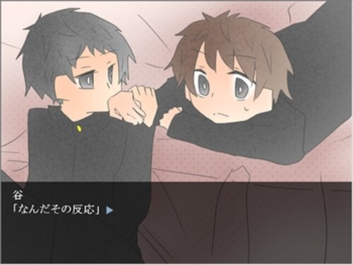 Try!(今でしょ!) Game Screen Shot5