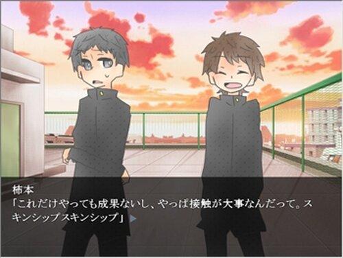 Try!(今でしょ!) Game Screen Shots