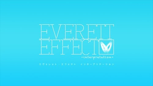 Everett Effect - interpretation Game Screen Shot1
