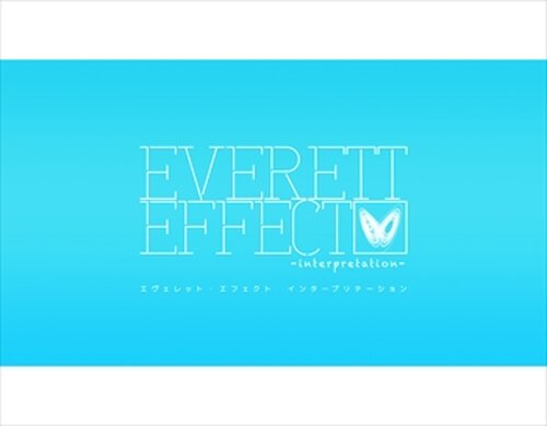 Everett Effect - interpretation Game Screen Shots