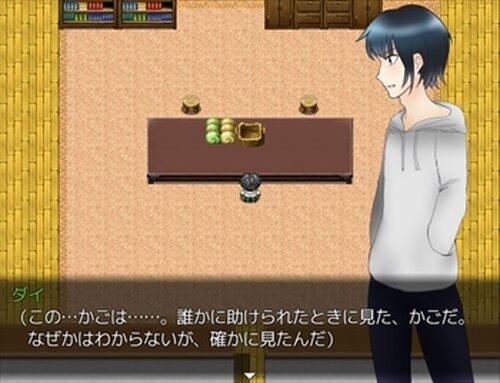 記憶の旅 Game Screen Shot2