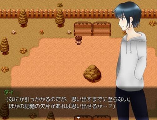 記憶の旅 Game Screen Shot3