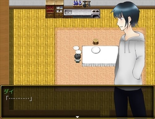 記憶の旅 Game Screen Shots