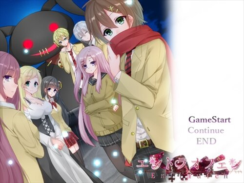 エントラオフェン Game Screen Shot