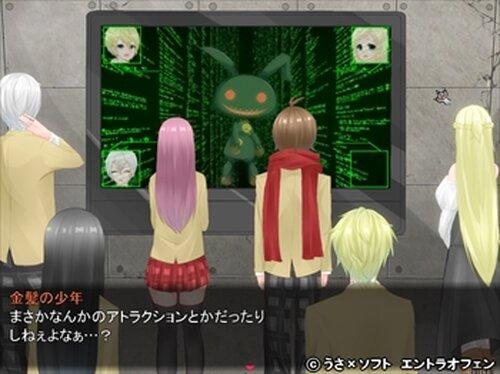 エントラオフェン Game Screen Shot2