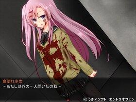 エントラオフェン Game Screen Shot5