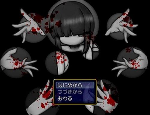 目⇔目【Ver1.03】 Game Screen Shots