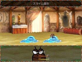 ゴキクエ Game Screen Shot2