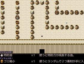 ゴキクエ Game Screen Shot4