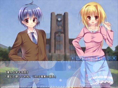 ゲーム版「恋色にゃん★だふる!」 Game Screen Shot3
