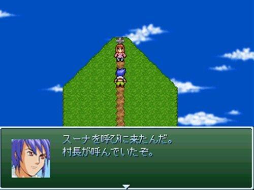 ラッセル遺跡の秘密~地獄砂漠~ Game Screen Shot1