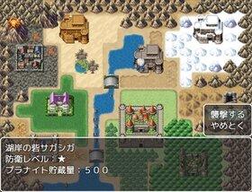 輝晶天使プラティーヌ Game Screen Shot3
