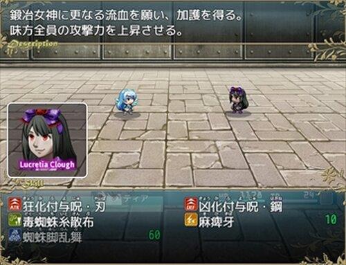 輝晶天使プラティーヌ Game Screen Shot4