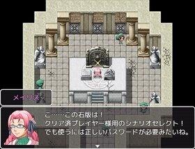 輝晶天使プラティーヌ Game Screen Shot5