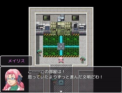 輝晶天使プラティーヌ Game Screen Shots