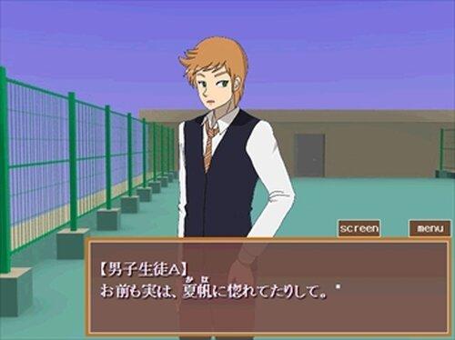 猫の名前は左衛門のすけ Game Screen Shot3
