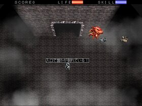 ドレッド レッド ドラゴン Game Screen Shot5