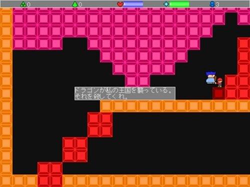 DragonBuster Game Screen Shot3