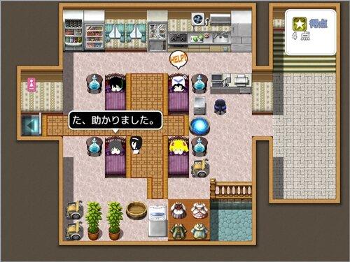 メイドさんのミニゲーム集 Game Screen Shot