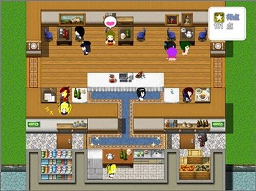 メイドさんのミニゲーム集 Game Screen Shots