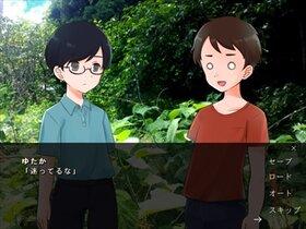 テイク・バイ・ミー Game Screen Shot2