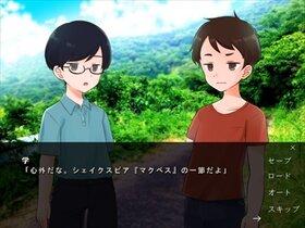 テイク・バイ・ミー Game Screen Shot3