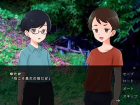 テイク・バイ・ミー Game Screen Shot5