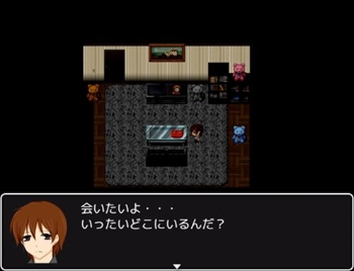 彼女 Game Screen Shot3